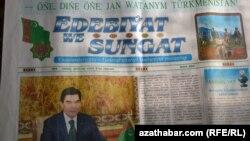 """""""Edebiýat we sungat' gazeti"""