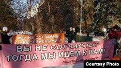 «Митинг несогласных» в Самаре признан несостоявшимся