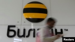 Логотип компании Билайн. Иллюстративное фото.