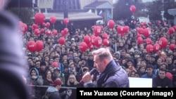 Акция протеста оппозиции в Новосибирске (архивное фото)
