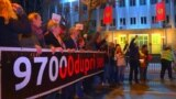 Montenegrin Protesters Urge Top Officials To Resign
