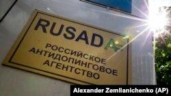 За відновлення статусу РУСАДА проголосували більшість членів виконкому