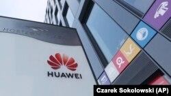 Офис Huawei в Варшаве