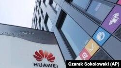 Варшавадағы Huawei кеңсесі. 11 қаңтар 2019 жыл