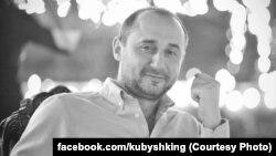 Уладзімер Кубышкін