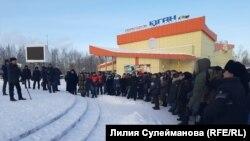 Митинг за отставку мэра Нефтеюганска