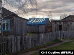Крыши из баннеров в Ломоватке