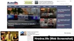 Ілюстрацыйнае фота. Старонка сайту Hrodna.life
