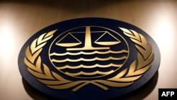 Логотип Международного трибунала по морскому праву в Гамбурге