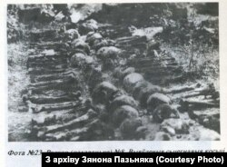Иллюстрация из статьи Зенона Позняка о расстрелах в Куропатах. Обнаруженные бедренные кости 52 человек и 59 черепов. Из архива Зенона Позняка