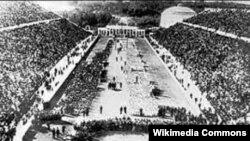 Первые Игры новой эры прошли в Афинах в 1896 году