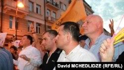 Губржийчоь -- No To Russian Fascism! - The rally organized by European Georgia, Tbilisi, 23Jul2017