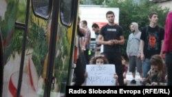 Протести против полициска бруталност, јуни 2011
