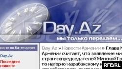 Day.az domeni layihənin rəhbəri, həm də baş redaktor Elnur Baimovun adına qeydiyyata alınıb