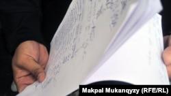 ҚМЭБИ студенттерінің президент Назарбаевқа жазған хатына қол жинау тізімі, Алматы, 24 қыркүйек 2010 жыл.