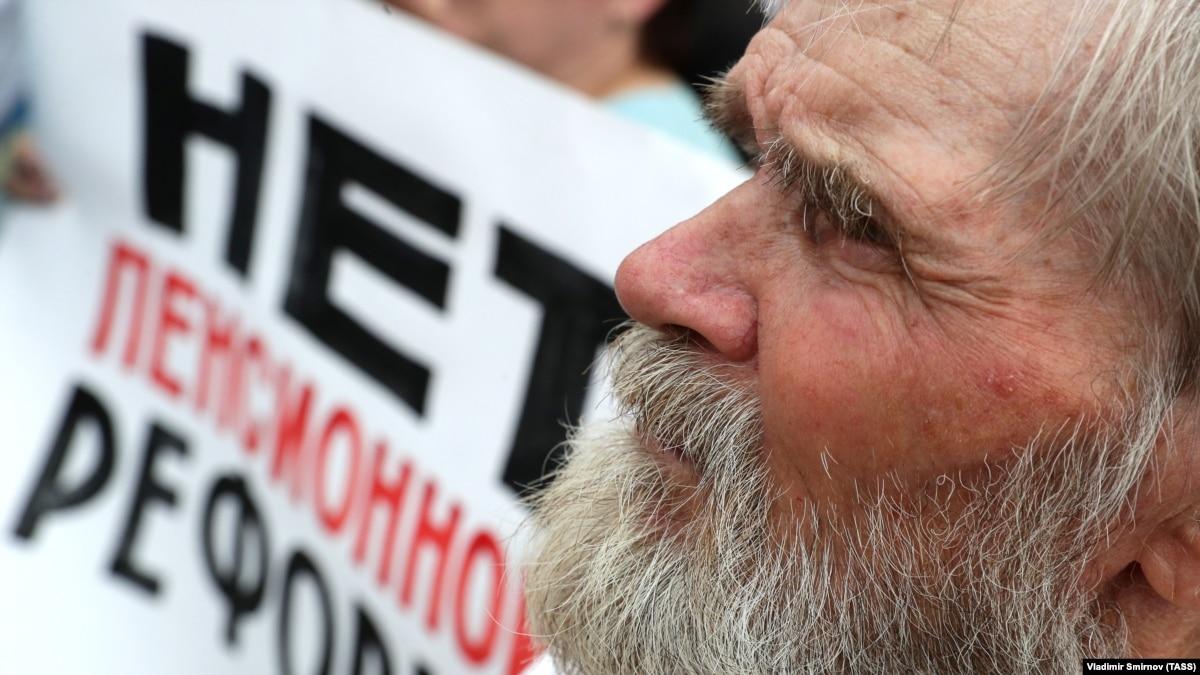 Центризбирком России получил документы из Мосгоризбиркома о проведении референдума по вопросу пенсионной реформы