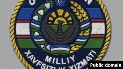 Өзбекстанның ұлттық қауіпсіздік қызметі белгісі.