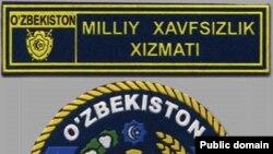 Өзбекстандын Улуттук коопсуздук кызматынын эн белгиси.