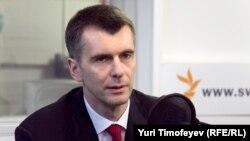 Михаил Прохоров Азатлыкның Мәскәү студиясендә