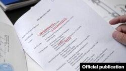 На Трастовой декларации, прикрепленной к документам, невозможно рассмотреть подпись.