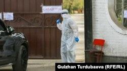 Бишкек шаарындагы республикалык клиникалык инфекциялык ооруканасы.