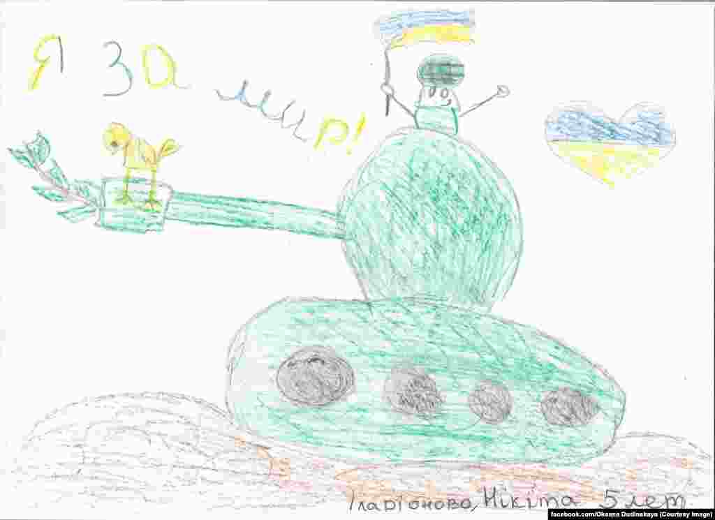 """I'm For Peace"" by 5-year-old Nikita from the Ukrainian town of Ilarionove"