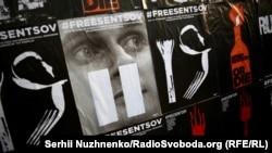 Акция в поддержку Сенцова в Киеве