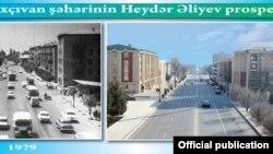 Naxçıvan 1970-ci illərdə və indi. Şəkillərdəki fərqi tap