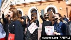 Studentler Minskde protest geçirýärler. Sentýabr, 2020 ý.