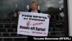 """Питерские """"левые"""" вступились за Сирию"""