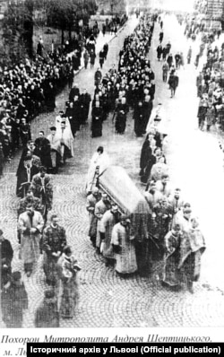 Похоронна процесія, Львів, 5 листопада 1944 року