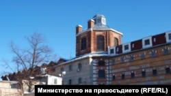 Софийски централен затвор