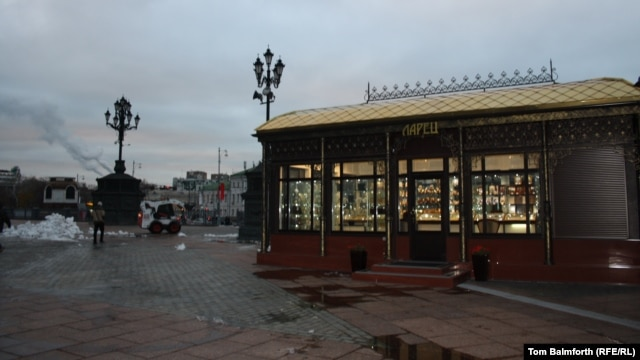 A jewelry kiosk outside Christ the Savior Cathedral in Moscow
