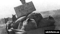 Так начинался Голодомор. Украина, 1933 год.