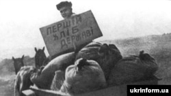Украинада Голодомор аштығы осылай басталған еді. Украина, 1933 жыл.
