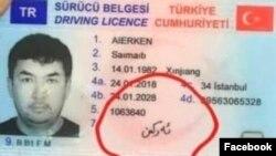 Турецкие водительские права Айеркена Саймаити.