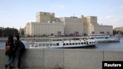 Zgrada Ministarstva odbrane, Moskva