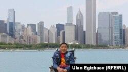 Нургазы Чикаго шаарында