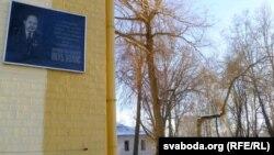 Якуб Колас бачыў дом Гарэцкага яшчэ бяз цэглы