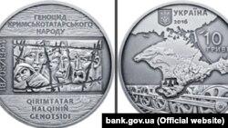 Монеты памяти жертв геноцида крымскотатарского народа