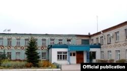 ФБУ ИК-4 ГУФСИН России по республике Башкортостан