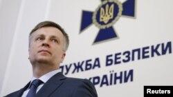 На снимке: Валентин Наливайченко