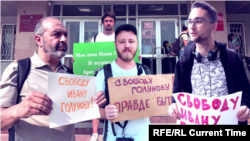 Акция в поддержку Ивана Голунова