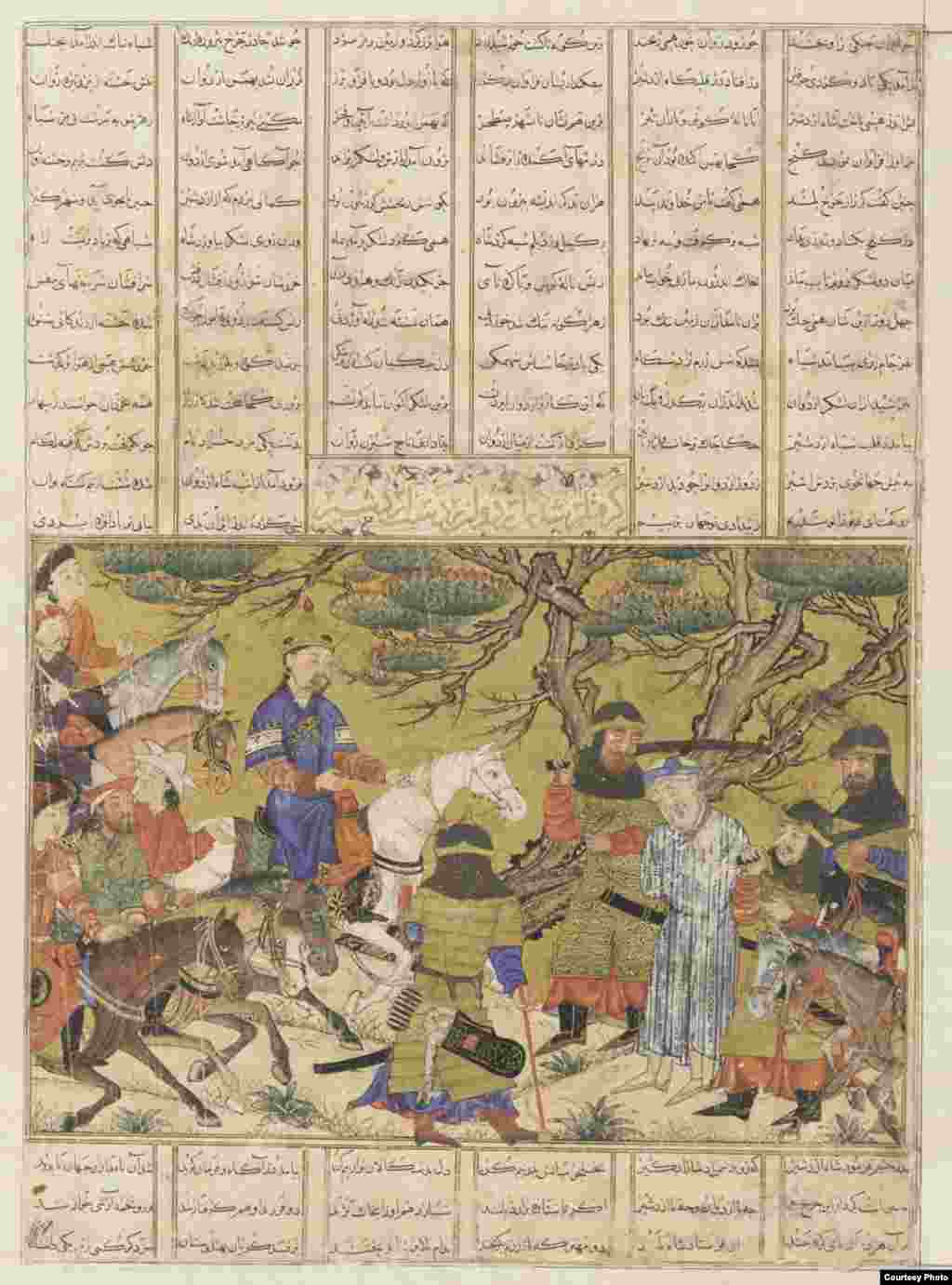 """Magnifying glasses are provided to visitors to help them appreciate the extraordinarily fine detail of the miniature paintings. """"Ardashar Captures Ardavan,"""" Tabriz, Iran, circa 1330-1336, from """"The Shahnameh"""" (Book of Kings) by Firdawsi Photos courtesy of the Smithsonian Institute, Washington, D.C."""