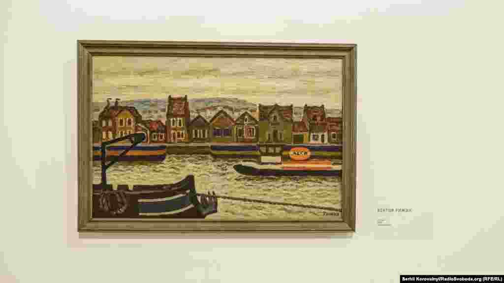 Картина Віктора Рижих«На Сені»