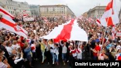 Протесты против власти в Беларуси, 23 августа 2020 года