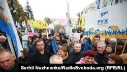 Украина оппозициялық күштерінің Жоғарғы Рада маңындағы наразылық акциясы. Киев, 17 қазан 2017 жыл.