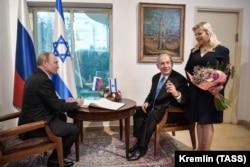 دیدار پوتین و نتانیاهو در ژانویه ۲۰۲۰ در اورشلیم