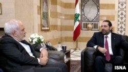 سعد حریری در دیدار با محمد جواد ظریفبر لزوم حل مسئله بازداشت نزار زکا تاکید کرده است
