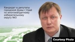 Урай шәһәре думасы депутатлыгына татар намзәте Марат Нурмөхәммәтов